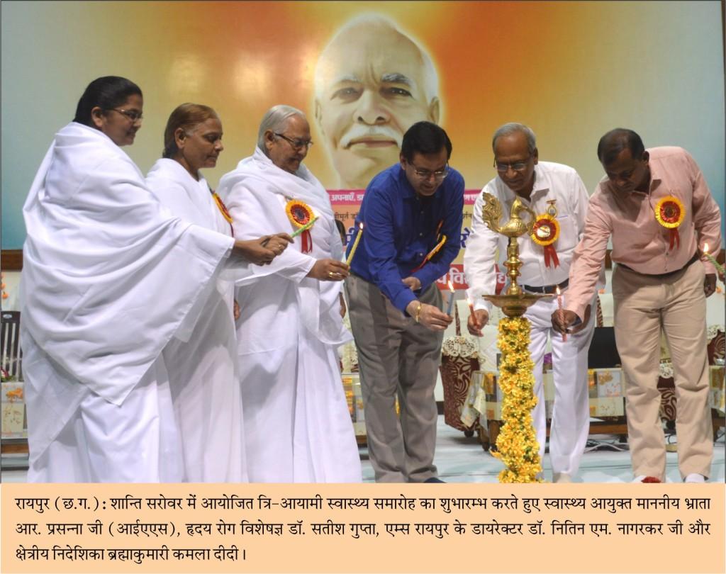 शान्ति सरोवर में आयोजित त्रि-आयामी स्वास्थ्य समारोह को डॉ. सतीश गुप्ता ने किया संबोधित