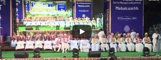 LIVE: Sarv Mangal Adhyatmik Mahakunbh | Raipur | 20-12-19