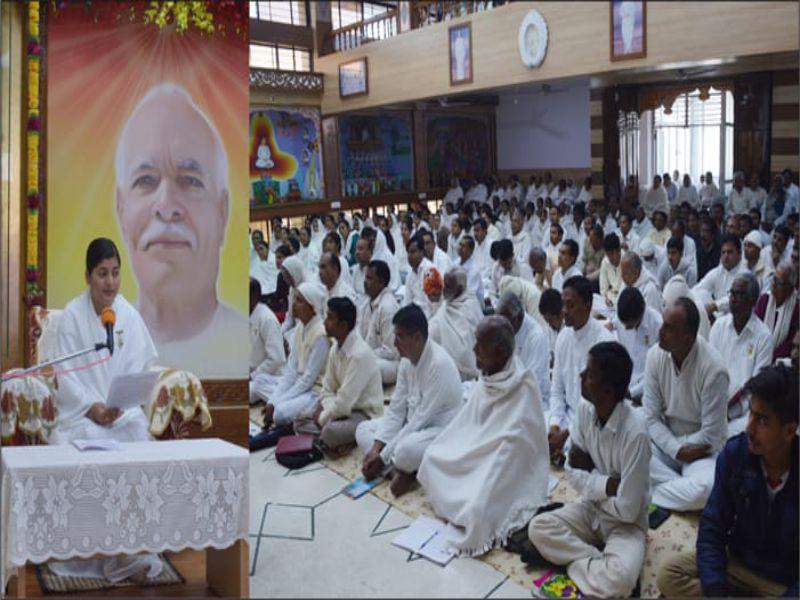 Raipur (Chattisgarh) : World Peace Day