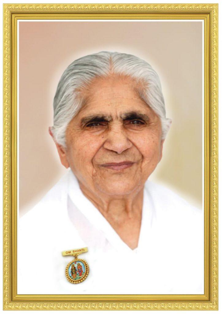 दुनिया के सबसे बड़े आध्यात्मिक संगठन ब्रह्माकुमारीज संस्थान की मुख्य प्रशासिका राजयोगिनी दादी जानकी का 104 साल की उम्र में निधन