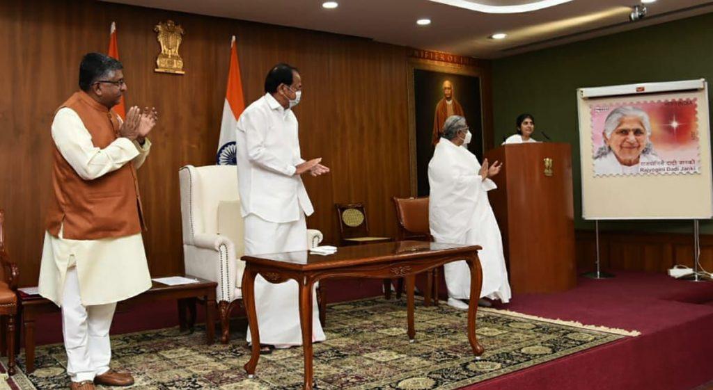 उपराष्ट्रपति वेकैय्या नायडू तथा रविशंकर प्रसाद ने जारी किया दादी जानकी का पोस्टल स्टैम्प...